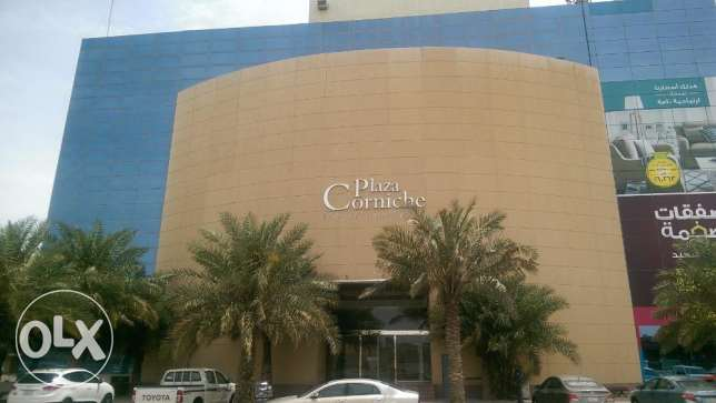 Executive Office space for rent in Dammam