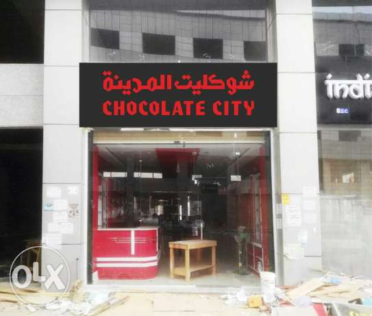 Chocolate shop for rent