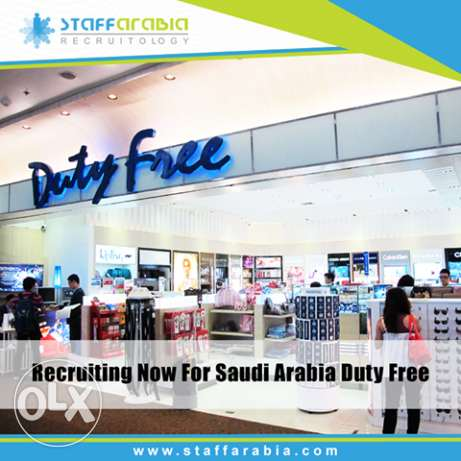 we are hiring now for Duty Free