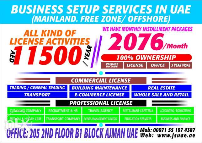 Business Set Up in UAE in One Day