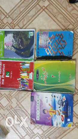 Grade 7 books middle East school
