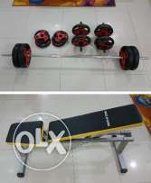 40 Kg Barbell and Dumbbell Set with Weight Lifting Bench