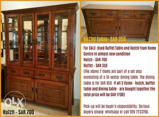For SALE: Used Buffet Table and Hutch from Home Centre - SAR 1050