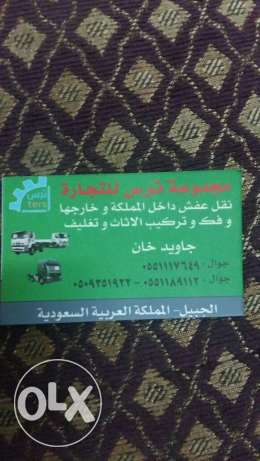 Dyna truck for rent الجبيل -  3