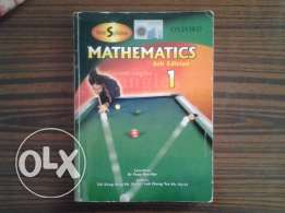 riyalO level Oxford Math book low price avaible