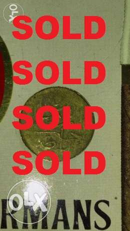 old - coin - SOLD