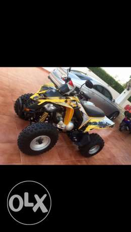 2012 DS250 can-am