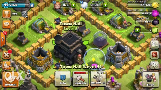 clash of clans town hall 9 الرياض -  1