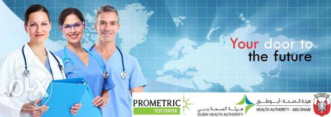 prometric exam mcq for doctors and para medicals