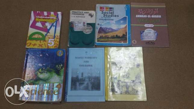 Grade 5 books middle East school