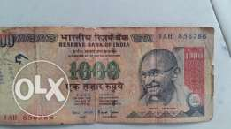 indian rupee ending with 786..holy number.very lucky