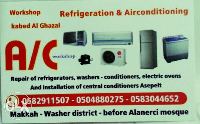 Repair Ac,Refrigerator,Washing machine,Oven, Vacuum cleaner,jucer
