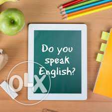 Private English language teacher in Dammam and Khobar