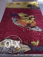 Carpets for Kids rooms
