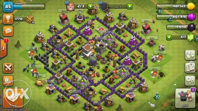 بيع clash of clans