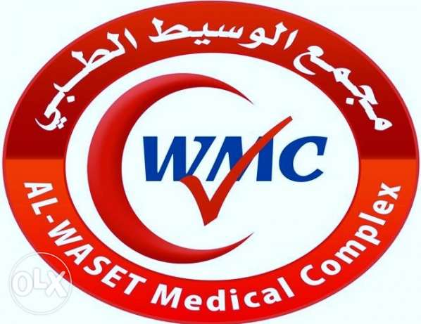 Urgently required nurses in DAMMAM
