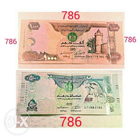 786 currency note