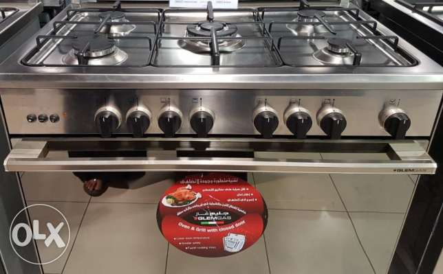 Switch to a GlemGas 5 Burner Cooker TODAY