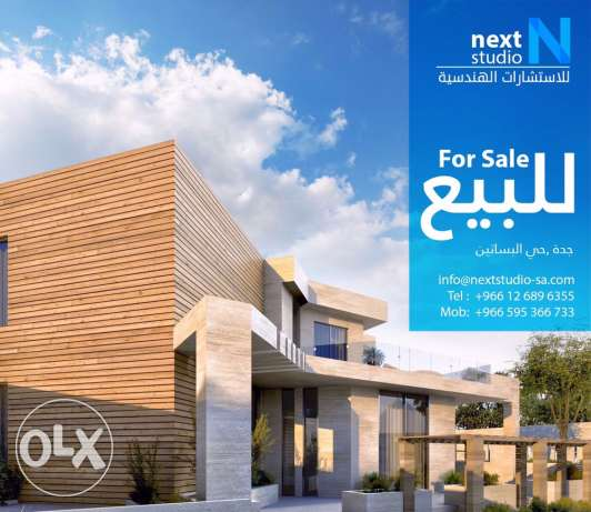 villa for sale - فلة للبيع