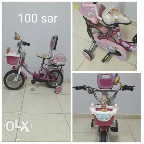 Girls bike suitable for 4-7yr olds