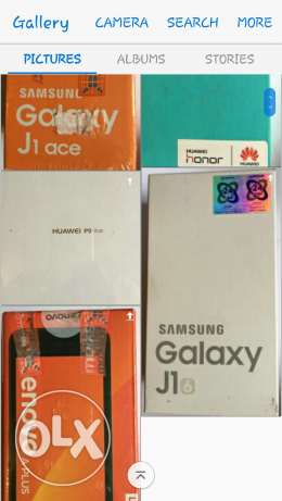 All new mobiles