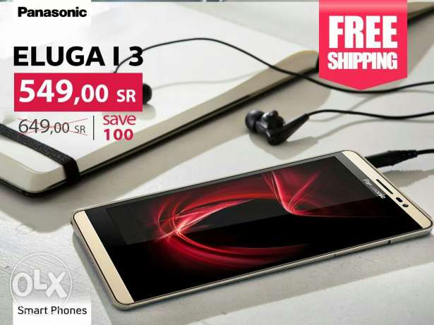 Panasonic eluga I3 new phone جدة -  2