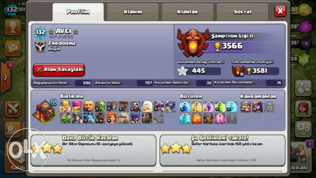 Clash of Clans account الرياض -  2
