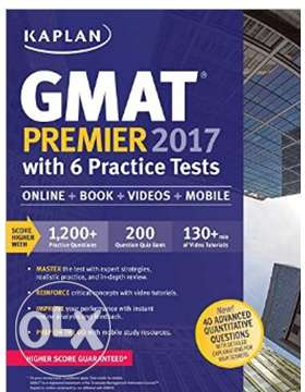 GMAT 2017 Latest Edition Books Available in Riyadh