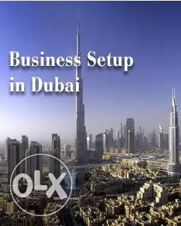 office Contract New Bussiness Set up Trade Lisance Renew Sponsor Dubai