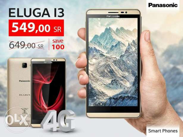 Panasonic eluga I3 new phone جدة -  1