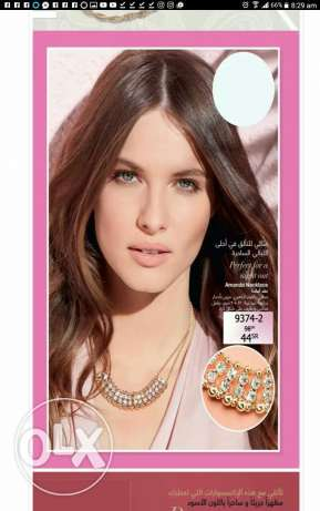 Avon jewellery and acessories on amazing discount,free delivery in jed