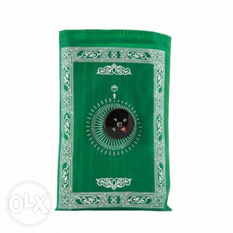 Shop Now: Mosafer Prayer Mat With Compass جدة -  1