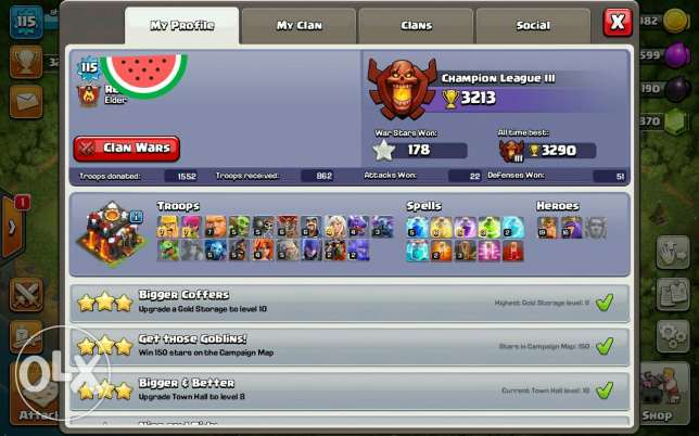 Clash of clans TH10 الرياض -  2