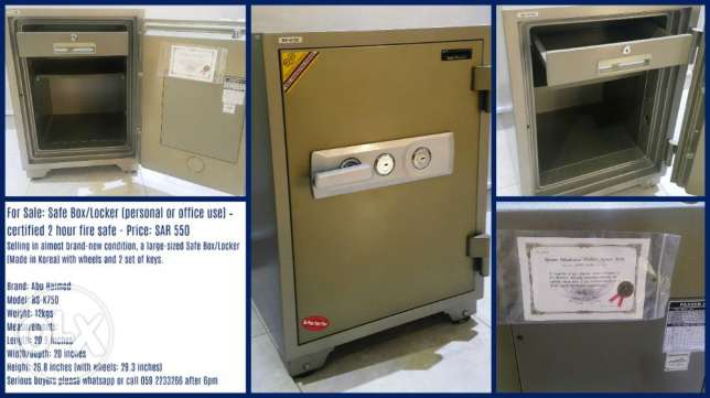For Quick Sale: Safe Box/Locker – certified 2 hour fire safe - SAR 550