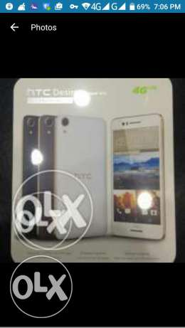 HTC 728ultra edition