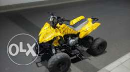 Atv for sale 1,500 nearly new