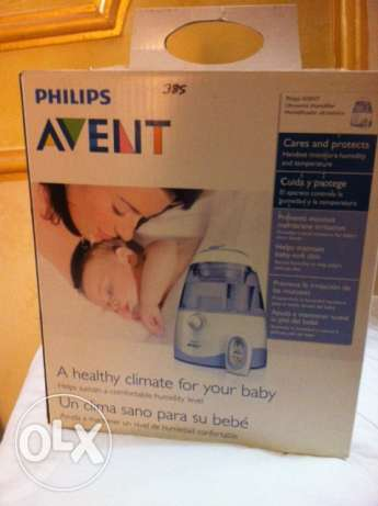 humidifier/ air purifier / philips / avent