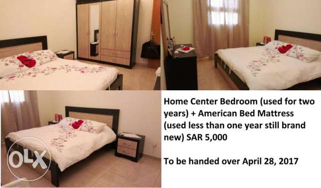 Home Center Bedroom with American Bed Mattress