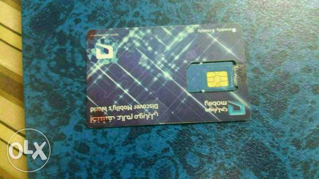 Very cheap net sim مكة -  1