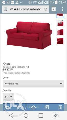 Ikea 2 seater sofa - Excellent condition