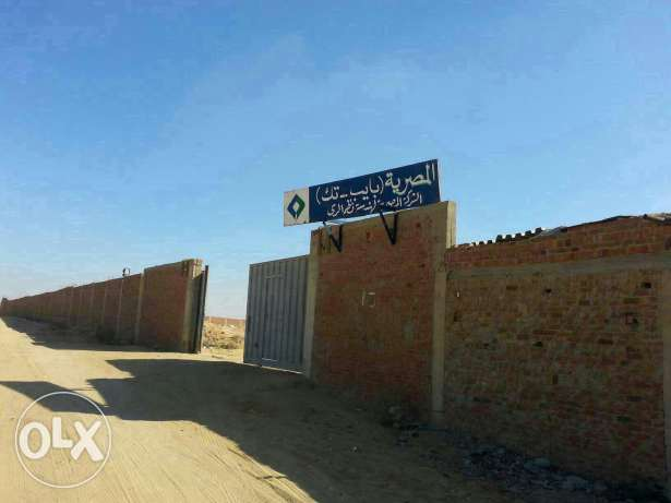 Multi usage land for sale just 5minutes from abor city misir الحلبة -  2