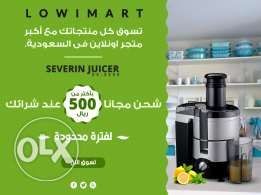 Severin Juicer ES-3559