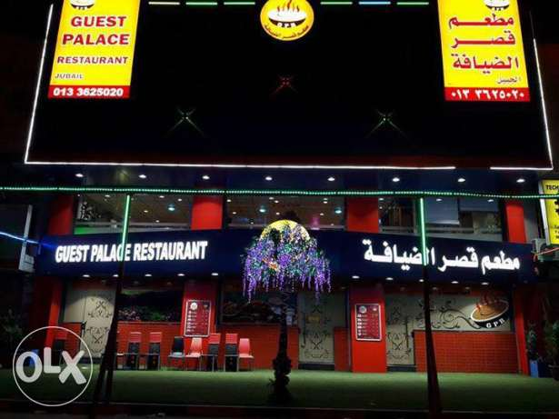Restaurant For Sale مطعم للبيع