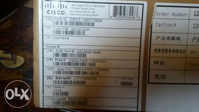 Cisco Power Card for switches Q=1