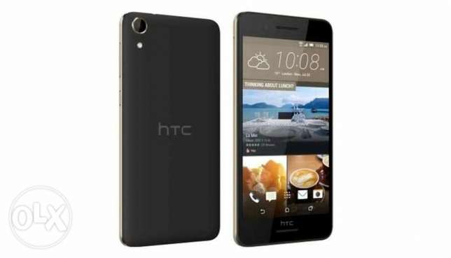 Htc desire 782 Ultra edition