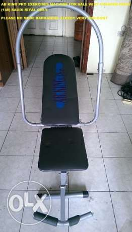 Exercise machine and two parrot very cheaper for sale