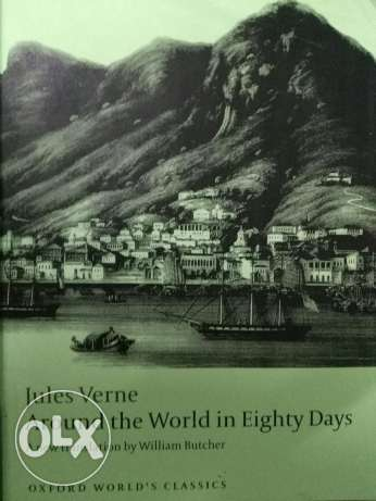 Books 80 days around the world جدة -  1