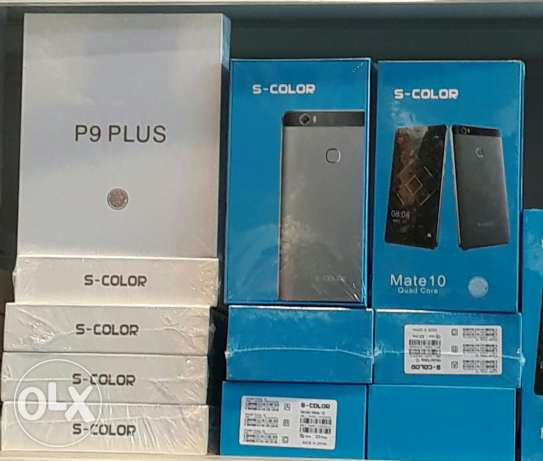 Brand new S color phone