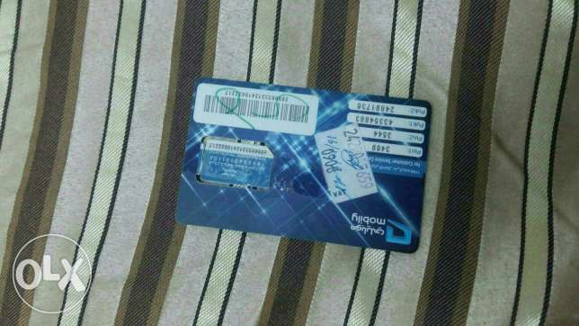 Very cheap net sim مكة -  2