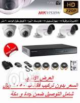 Best Prices Of Monitoring Cameras / Lowest Prices In KSA
